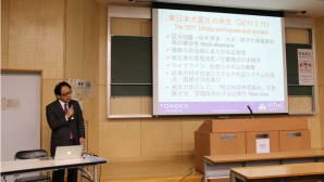 195_Lecture presentation of Tohoku University and Tokio Marine Industry- Academia Collaborative Research Project_1