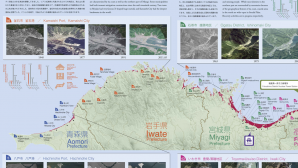 (ID222)東日本大震災_1